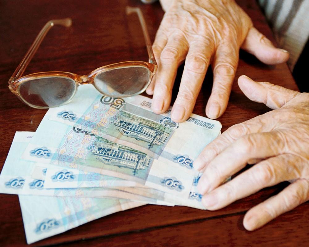 Сколько стоит проезд по мкц для пенсионеров